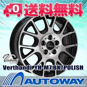 タイヤ サマータイヤホイールセット 225/50R18 SIERRA S6|autoway2