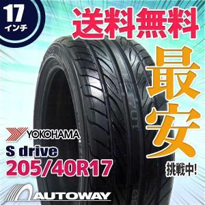 タイヤ サマータイヤ ヨコハマ S.drive 205/40R17 84W autoway2