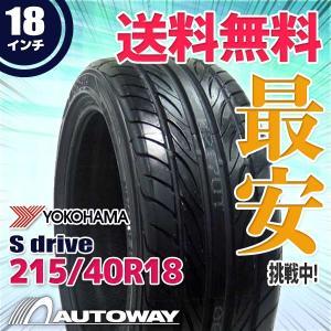 タイヤ サマータイヤ ヨコハマ S.drive 215/40R18 89Y|autoway2