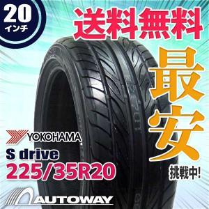 タイヤ サマータイヤ ヨコハマ S.drive 225/35R20 90Y|autoway2