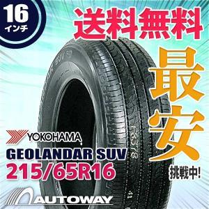 タイヤ サマータイヤ ヨコハマ GEOLANDAR SUV 215/65R16 98H|autoway2