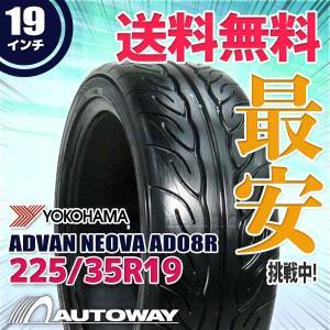タイヤ サマータイヤ ヨコハマ ADVAN NEOVA AD08R 225/35R19 88W|autoway2