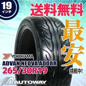 タイヤ サマータイヤ ヨコハマ ADVAN NEOVA AD08R 265/30R19 89W autoway2