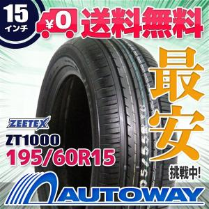 タイヤ サマータイヤ ジーテックス ZT1000 195/60R15 88H|autoway2
