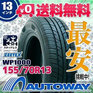 スタッドレスタイヤ ZEETEX WP1000 スタッドレス 155/70R13 75T|autoway2
