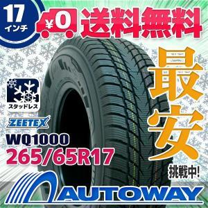 スタッドレスタイヤ ZEETEX WQ1000 スタッドレス 265/65R17 112H