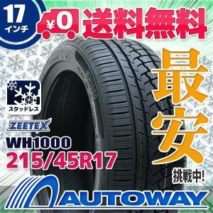 スタッドレスタイヤ ZEETEX WH1000スタッドレス 215/45R17|autoway2