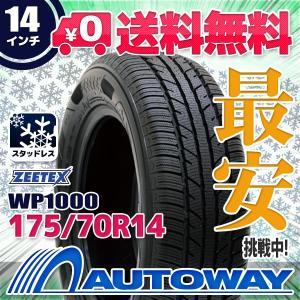 スタッドレスタイヤ ZEETEX WP1000スタッドレス 175/70R14【セール品】 autoway2