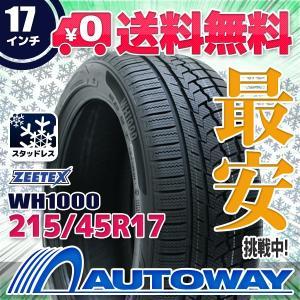 スタッドレスタイヤ ZEETEX WH1000スタッドレス 215/45R17【セール品】|autoway2