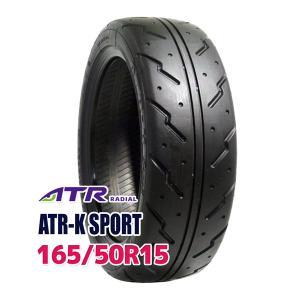 サマータイヤ ■ATR RADIAL ATR-K Sport 165/50R15 73V:外径:54...