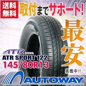 145/80R13 75T タイヤ サマータイヤ ATR SPORT 122
