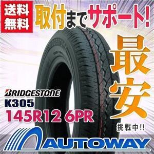 サマータイヤ ブリヂストン K305 145R12 6PR LT|autoway