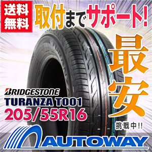 205/55R16 91V タイヤ サマータ...