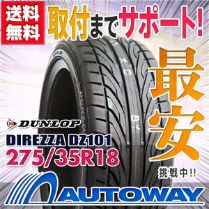 サマータイヤ ダンロップ DIREZZA DZ101 275/35R18 95W|autoway