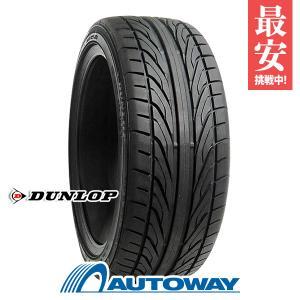 サマータイヤ ダンロップ DIREZZA DZ101 235/40R18 91W|autoway
