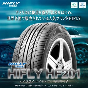 サマータイヤ ハイフライ HF201 165/60R14 75H|autoway|05