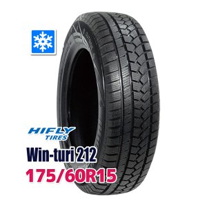 スタッドレスタイヤ 175/60R15 81H HIFLY Win-turi 212 2019年製|autoway