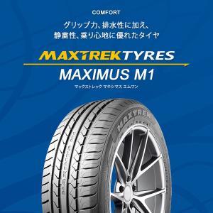 サマータイヤ MAXTREK MAXIMUS M1 215/45R17 91W XL|autoway|05