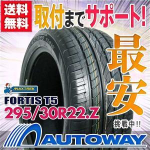 サマータイヤ マックストレック FORTIS T5 295/30R22 103Y XL|autoway