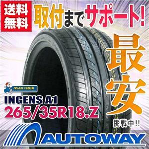 サマータイヤ マックストレック INGENS A1 265/35R18 97W XL autoway