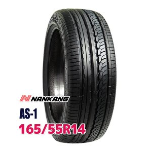 サマータイヤ ■NANKANG AS-1 165/55R14 72V:外径:538mm 幅:170m...