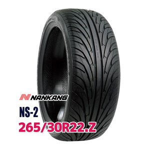 サマータイヤ ナンカン NS-2 265/30R22 100W|autoway