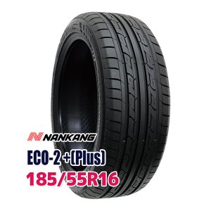 サマータイヤ NANKANG ECO-2 +(Plus) 185/55R16 87V XL