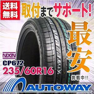 サマータイヤ NEXEN CP672 235/60R16 100H