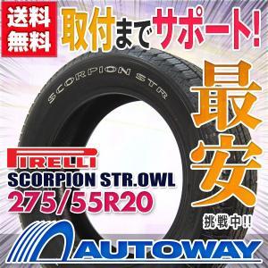 サマータイヤ PIRELLI SCORPION STR.OWL 275/55R20 111T