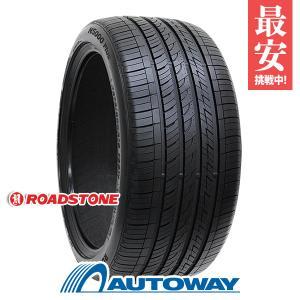 タイヤ 205/45R17 サマータイヤ ROADSTONE N5000 Plus