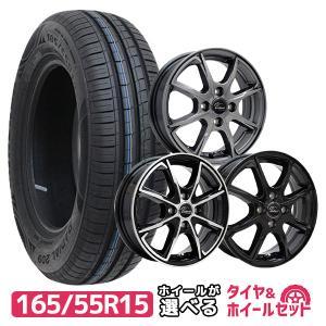 165/55R15 ホイールが選べる 軽自動車用サマータイヤホイールセット 送料無料 4本セット