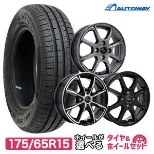 175/65R15 ホイールが選べる タイヤホイールセット サマータイヤ 送料無料 4本セット|AUTOWAY(オートウェイ)