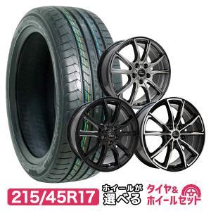215/45R17 ホイールが選べる タイヤホイールセット サマータイヤ 送料無料 4本セット