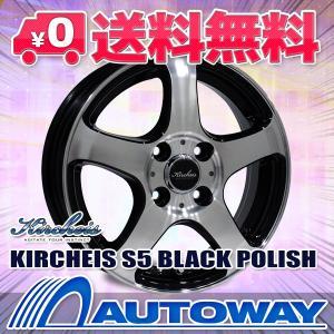スタッドレスタイヤ ホイールセット 155/70R13 MOMO Tires(モモタイヤ) NORTH POLE W-1 スタッドレス 送料無料 4本セット 2018年製|autoway