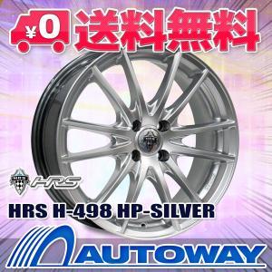 スタッドレスタイヤ ホイールセット 205/45R17 HIFLY Win-Turi 212 2019年製 送料無料 4本セット|autoway