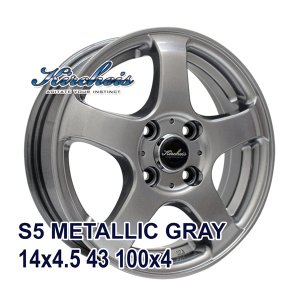 スタッドレスタイヤホイールセット 155/65R14 MOMO Tires NORTH POLE W-1 2019年製 送料無料 4本セット|autoway