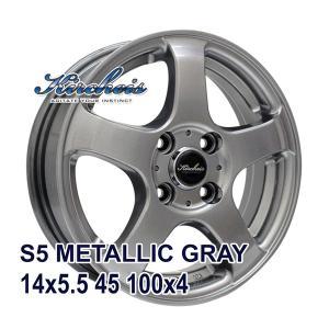 スタッドレスタイヤホイールセット 175/65R14 MOMO Tires NORTH POLE W-1 2019年製 送料無料 4本セット|autoway