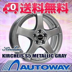 スタッドレスタイヤ ホイールセット 195/60R15 MOMO Tires(モモタイヤ) NORTH POLE W-1 スタッドレス 送料無料 4本セット 【セール品】|autoway