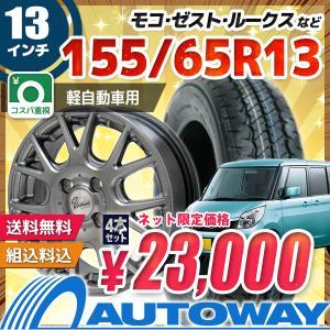 タイヤホイールセット サマータイヤ 155/65R13 MAXTREK SU810(PC) 送料無料 4本セット|autoway