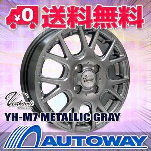 4枚セット verthandi yh m7 14x4 5 45 100x4 metallic gray wh02334