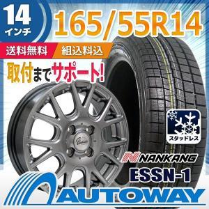 スタッドレスタイヤ ホイールセット 165/55R14 NA...