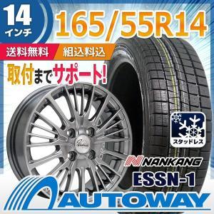 スタッドレスタイヤホイールセット 165/55R14 NAN...
