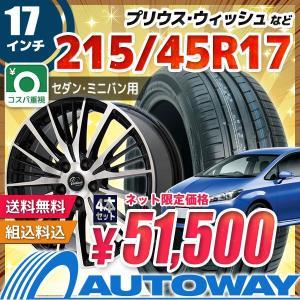 215/45R17 タイヤホイールセット サマータイヤ ZEETEX HP2000 vfm 送料無料...