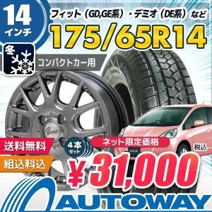 スタッドレスタイヤ ホイールセット 175/65R14 HIFLY Win-Turi 212 2019年製 送料無料 4本セット|autoway