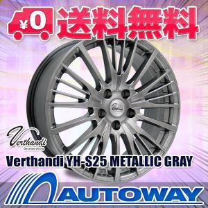スタッドレスタイヤ ホイールセット 205/60R16 HI...