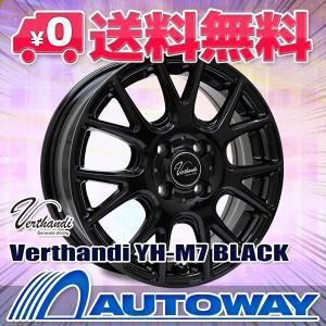 スタッドレスタイヤ ホイールセット 175/65R15 MOMO Tires(モモタイヤ) NORTH POLE W-1 スタッドレス 送料無料 4本セット 【セール品】|autoway