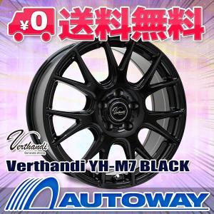 スタッドレスタイヤ ホイールセット 215/60R17 MOMO Tires(モモタイヤ) SUV POLE W-4 スタッドレス 2019年製 送料無料 4本セット|autoway