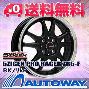 スタッドレスタイヤ ホイールセット 165/50R15 NANKANG(ナンカン) ESSN-1スタッドレス 送料無料 4本セット【セール品】|autoway