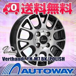 スタッドレスタイヤ ホイールセット 155/65R13 NANKANG(ナンカン) ESSN-1スタッドレス 送料無料 4本セット【セール品】|autoway