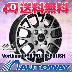 スタッドレスタイヤ ホイールセット 165/65R14 NANKANG(ナンカン) ESSN-1スタッドレス 送料無料 4本セット 【セール品】 autoway